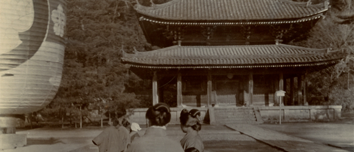 1905: Japan Through the Lens of Frank Lloyd Wright