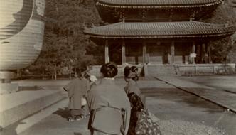 1905: Japan Through the Lens of Frank Lloyd Wright